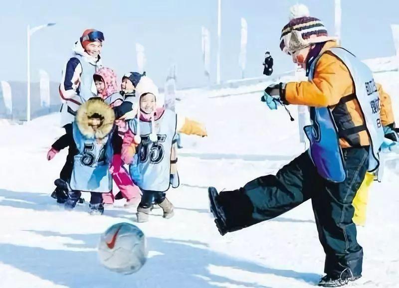阿胶世界-东阿阿胶城冰雪狂欢节(1月1号)picture Sheet-10