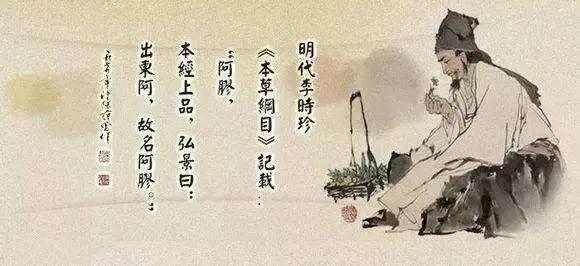 阿胶史话-胡适先生与阿胶失之交臂picture Sheet-3