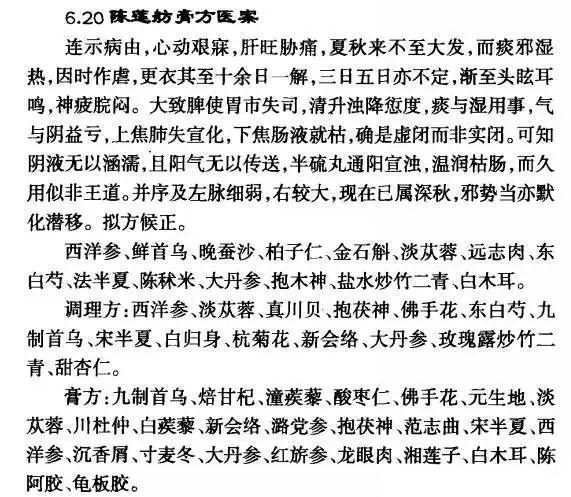 """阿胶世界-陈年阿胶赛黄金!为什么说阿胶""""陈的好""""picture Sheet-9"""