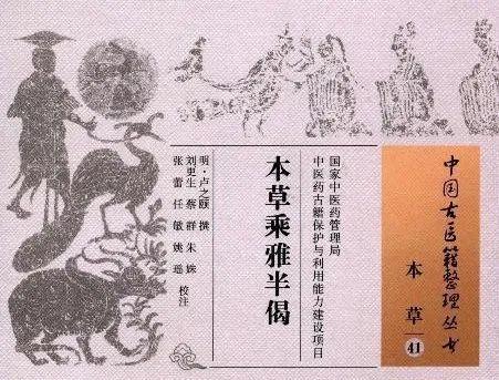 阿胶世界-拈花一笑,发现阿胶之妙picture Sheet-3