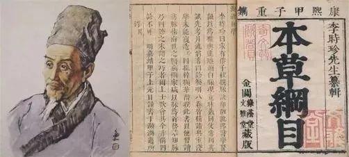 """""""圣药""""阿胶与名人(上)插图(1)"""