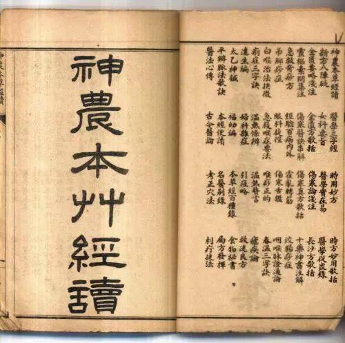 阿胶世界-古今医经典籍论阿胶(上)picture Sheet-1