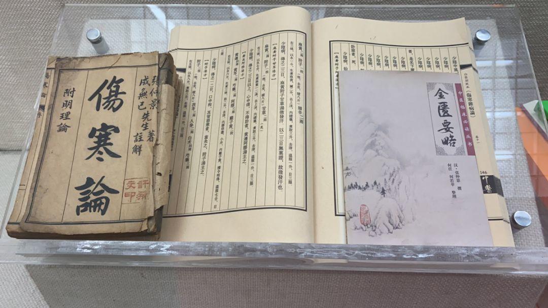 阿胶世界-古今医经典籍论阿胶(上)picture Sheet-2