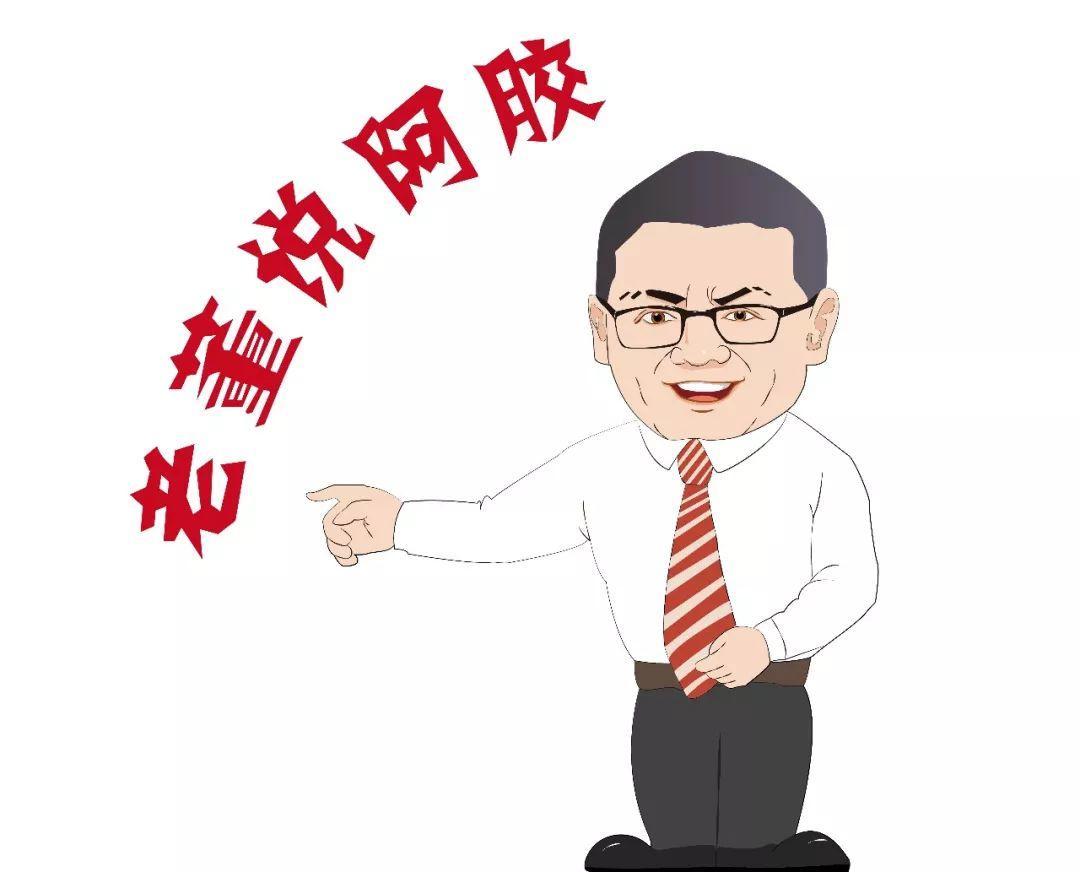 【老董说阿胶】吃阿胶会不会长胖?插图(1)