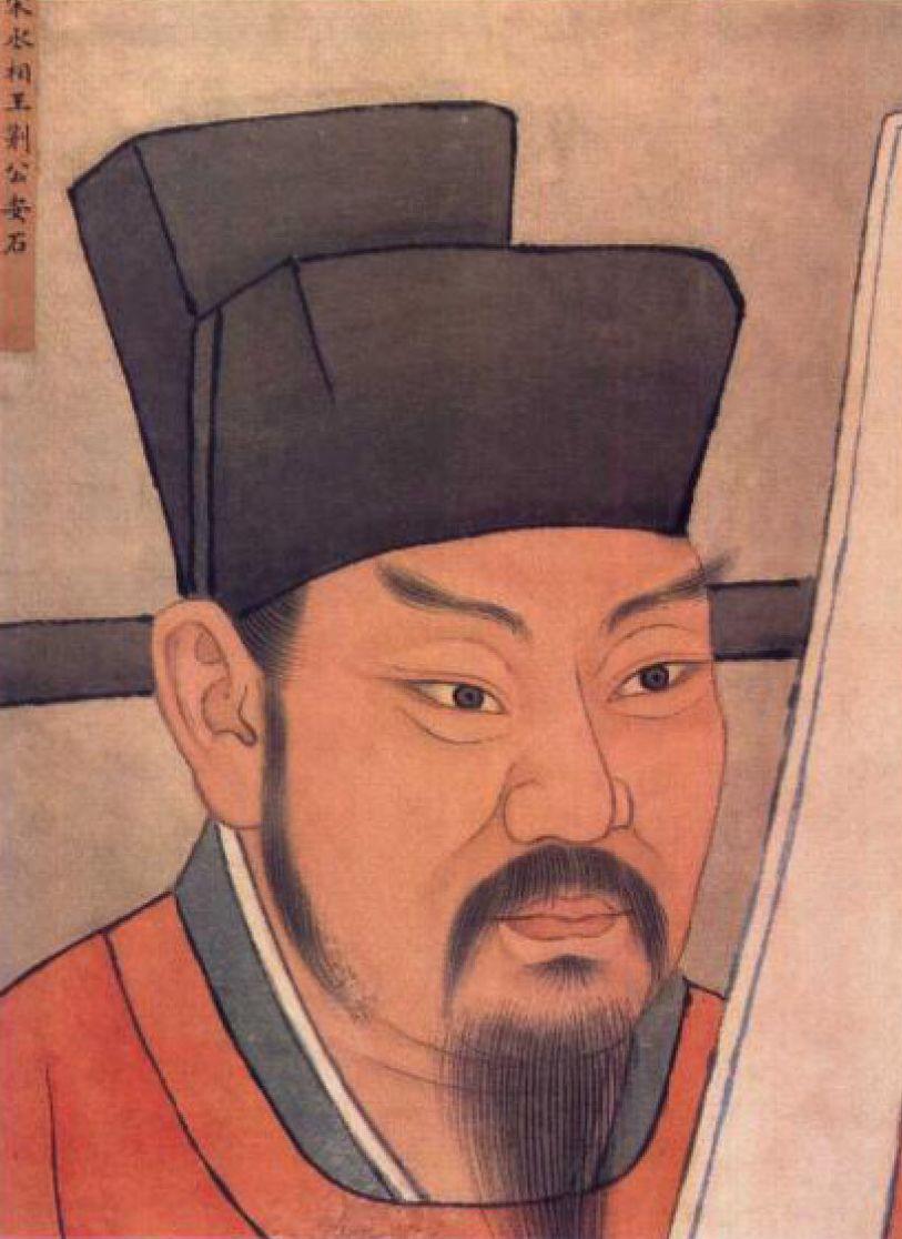 阿胶史话-王安石把他的变法比喻为阿胶,为什么?picture Sheet-1