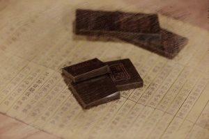 阿胶史话-王安石把他的变法比喻为阿胶,为什么?picture Sheet-2