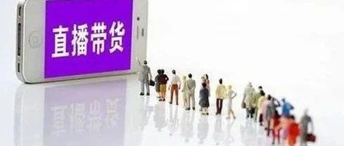 """阿胶新闻-培养大健康行业""""专业带货人""""picture"""