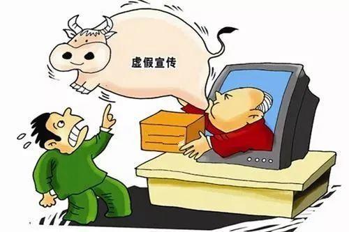 阿胶新闻-《网络直播营销行为规范》发布 阻断含阿胶食品售假新手段picture Sheet-2