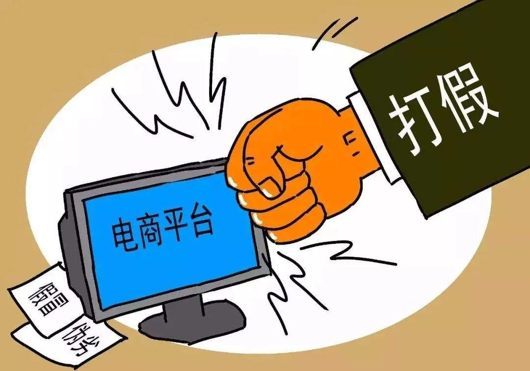 含阿胶类产品电商平台销售绝非法外之地插图(1)