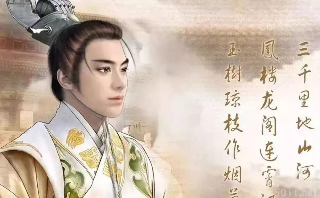 南唐后主李煜——阿胶参芪炖白凤插图