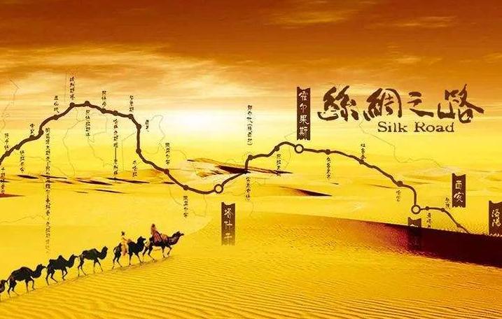 丝绸之路与阿胶插图(2)